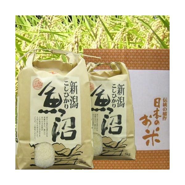 新米 米 10kg 30年 魚沼産コシヒカリ 白米 特別栽培米 最高級の お米(発送は10/8日頃から)|kuwaharasyoten|02