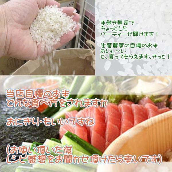 敬老の日 米 魚沼産 コシヒカリ 1k800g【送料無料 お試】30年 新米 一等米 農家のお米|kuwaharasyoten|04