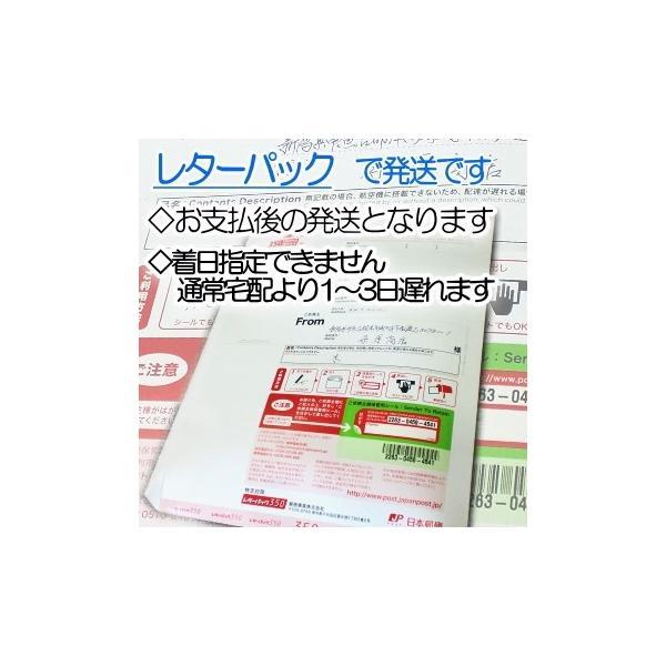 敬老の日 米 魚沼産 コシヒカリ 1k800g【送料無料 お試】30年 新米 一等米 農家のお米|kuwaharasyoten|05