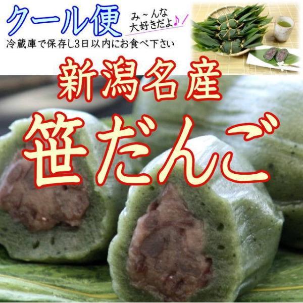 笹だんご 40個入 新潟 名産 笹団子 販売 kuwaharasyoten 06
