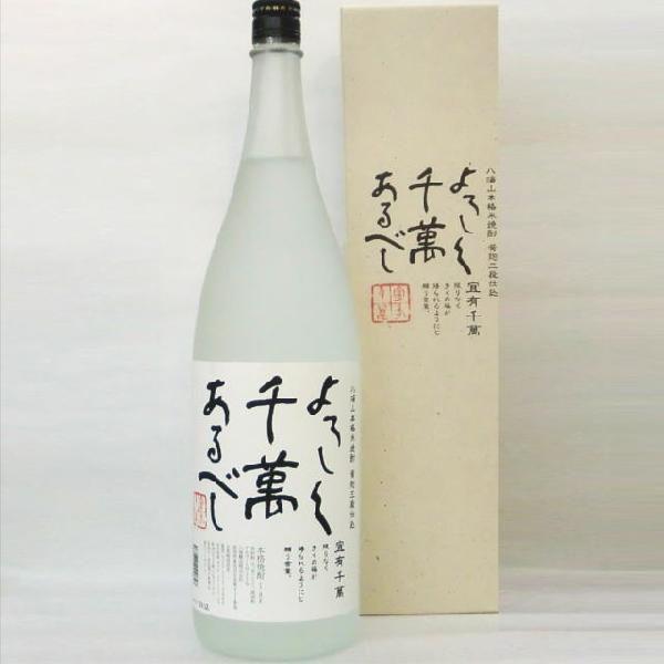八海山 1.8L 八海山 6種類 八海山の日本酒・八海山の焼酎セット(冬季以外クール便)|kuwaharasyoten|03