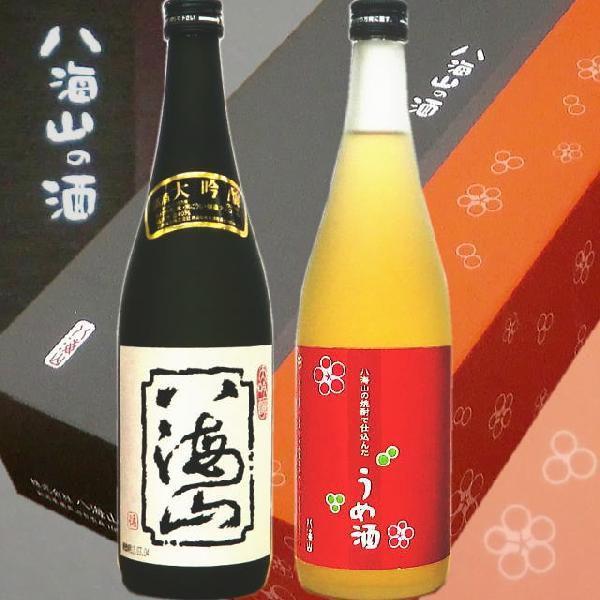 八海山 大吟醸&梅酒セット720ml(八海山 最高峰の日本酒・八海山梅酒赤)発送資材込|kuwaharasyoten