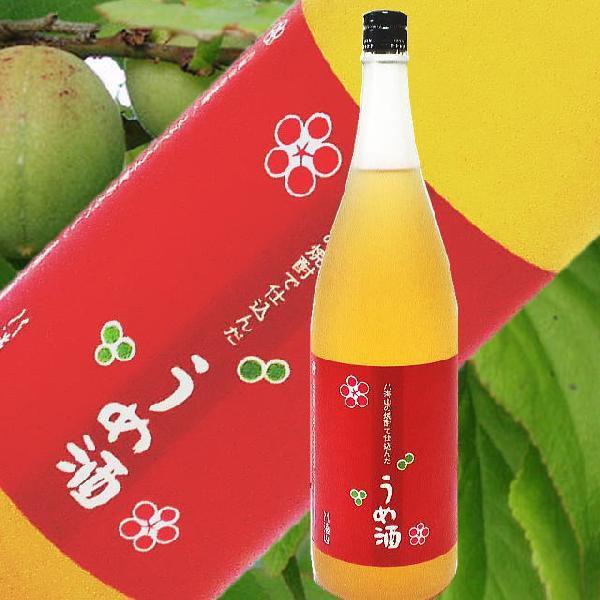 八海山 大吟醸&梅酒セット720ml(八海山 最高峰の日本酒・八海山梅酒赤)発送資材込|kuwaharasyoten|05