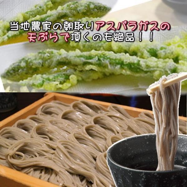 お中元 ギフト 特産 蕎麦 米 酒 八海山ハイボール セット|kuwaharasyoten|02