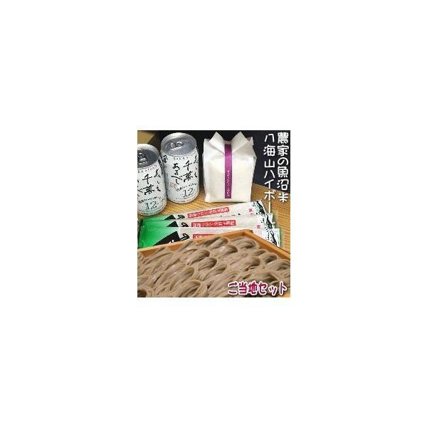 お中元 ギフト 特産 蕎麦 米 酒 八海山ハイボール セット|kuwaharasyoten|11