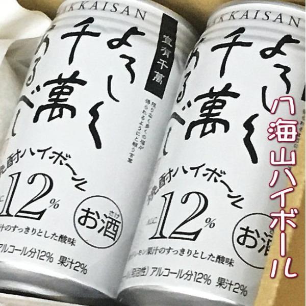 お中元 ギフト 特産 蕎麦 米 酒 八海山ハイボール セット|kuwaharasyoten|04