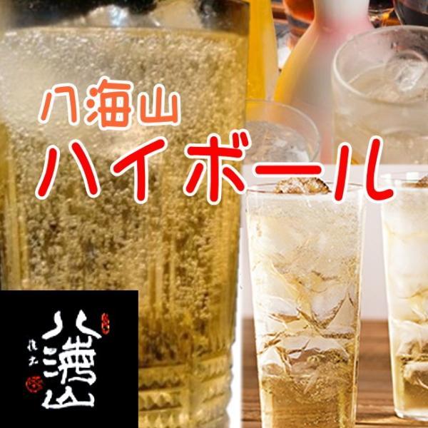 お中元 ギフト 特産 蕎麦 米 酒 八海山ハイボール セット|kuwaharasyoten|05