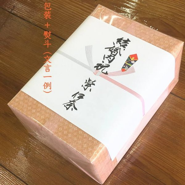 お中元 ギフト 特産 蕎麦 米 酒 八海山ハイボール セット|kuwaharasyoten|09