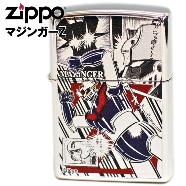 ZIPPOジッポーマジンガーZ70655渋いかっこいいアニメZIPPOライター