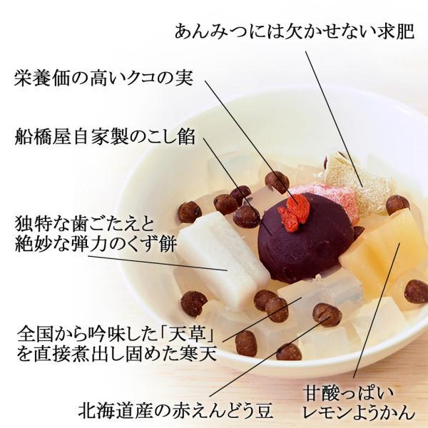 母の日 スイーツ ギフト プレゼント くず餅入 新甘味セット くず餅大箱1個、あんみつ2個、ところてん2個 船橋屋 【冷蔵品】|kuzumochi|04