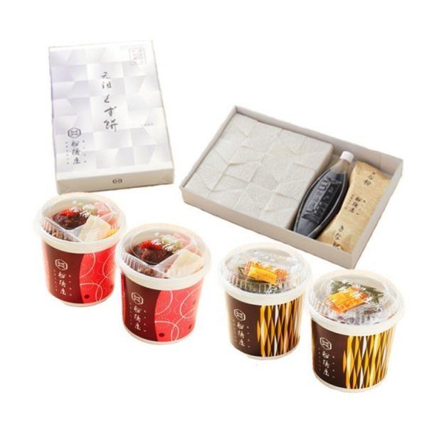 母の日 スイーツ ギフト プレゼント くず餅入 新甘味セット くず餅大箱1個、あんみつ2個、ところてん2個 船橋屋 【冷蔵品】|kuzumochi|05