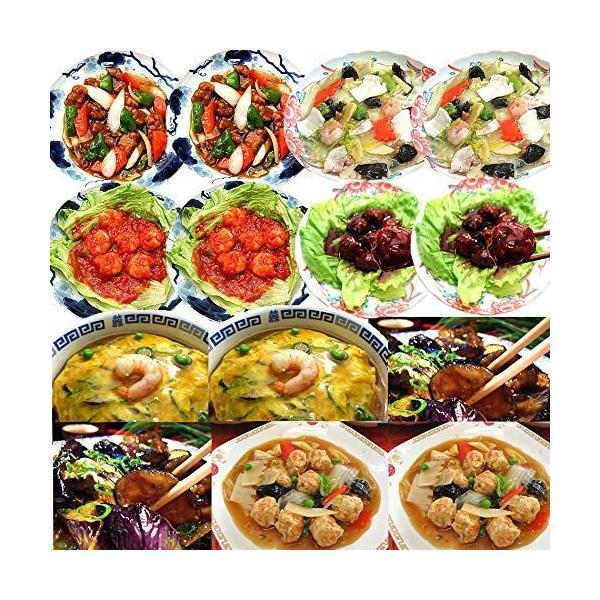 本格中華料理7種14品セット 中華料理  惣菜  冷凍食品  冷凍真空パック  無添加  調理は湯煎で10分  京都の自社工場で