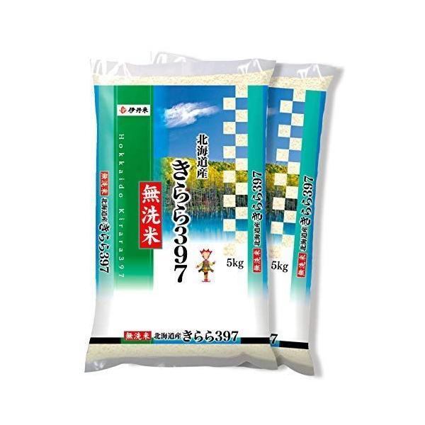 【精米】北海道産 無洗米 伊丹米 キララ397 10kg (5kgx2) 令和2年産