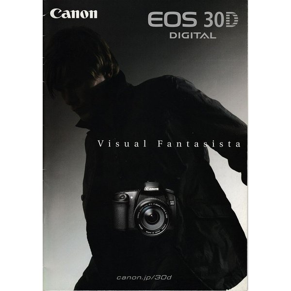 Canon キャノン EOS 30D のカタログ(未使用美品)
