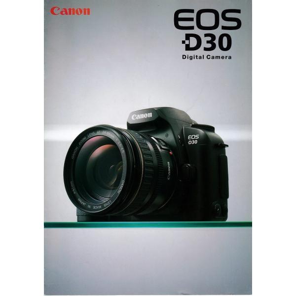 Canon キャノン EOS D30 のカタログ(未使用美品)
