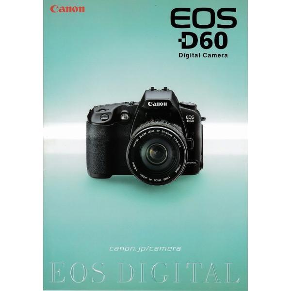 Canon キャノン EOS D60 のカタログ(未使用美品)