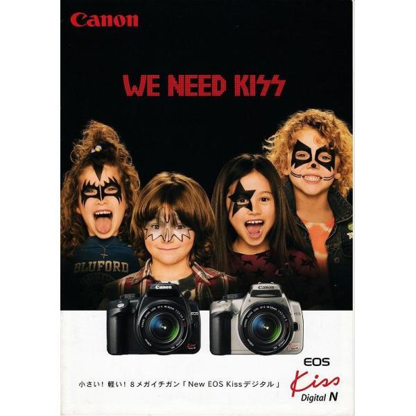 Canon キャノン EOS Kiss  Digital N のカタログ(新品)