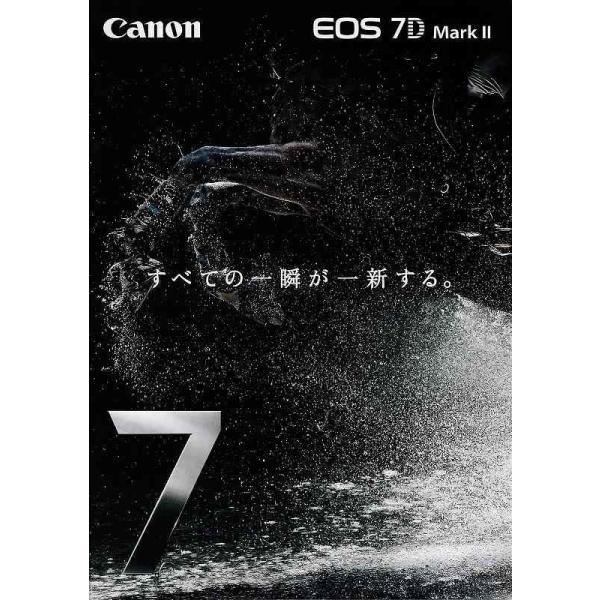 Canon キャノン EOS 7DII のカタログ(未使用美品)