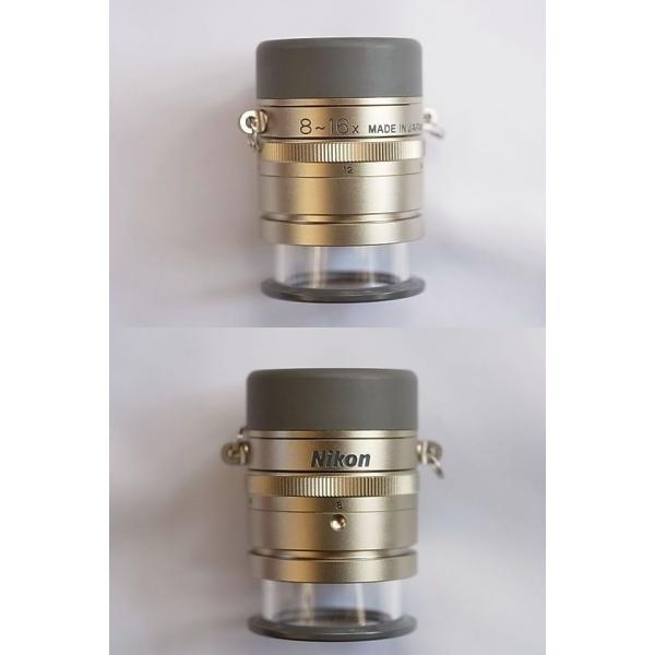 Nikon ニコン プロルーペ ズーム8〜16X (極美品)