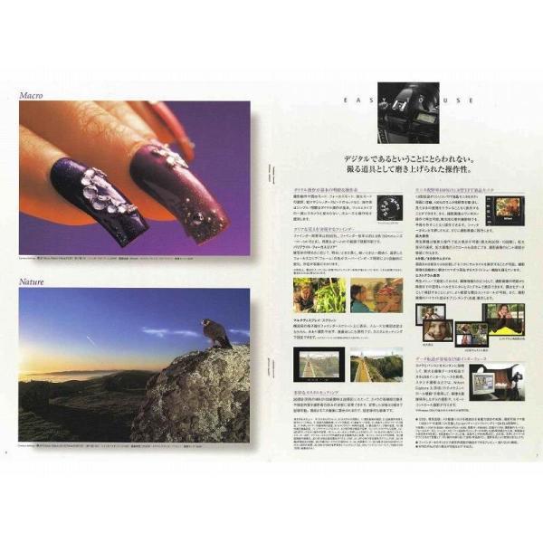 Nikon ニコン D100  のカタログ (未使用美品)