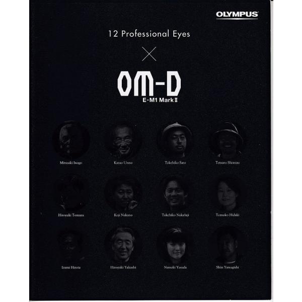 OLYMPUS オリンパス OM-D E-M1MarkII/12人プロの目/小冊子(新品)