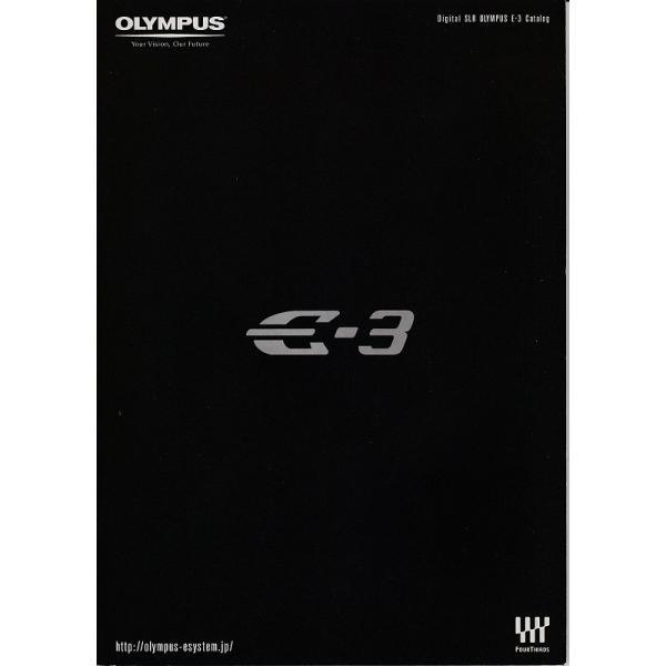 OLYMPUS オリンパス E-3 のカタログ(新品)