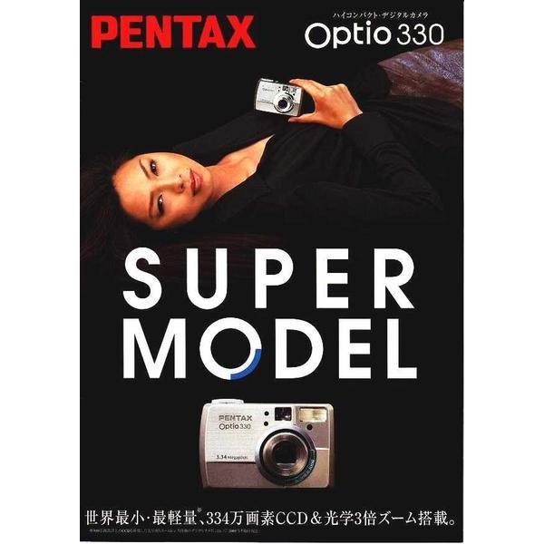 Pentax ペンタックス Optio330/Super Model のカタログ(未使用美品)