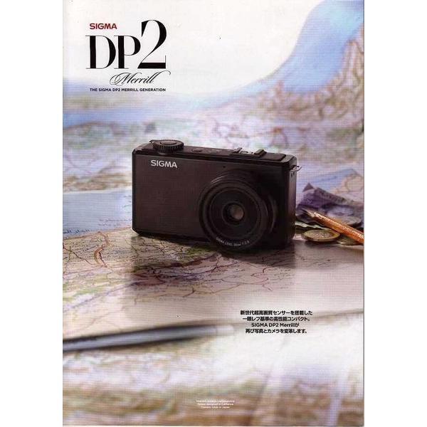 SIGMA シグマ  DP2 Merrill  の カタログ(新品)