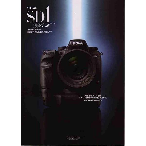 SIGMA シグマ  SD1Merrill   の カタログ(未使用美品)