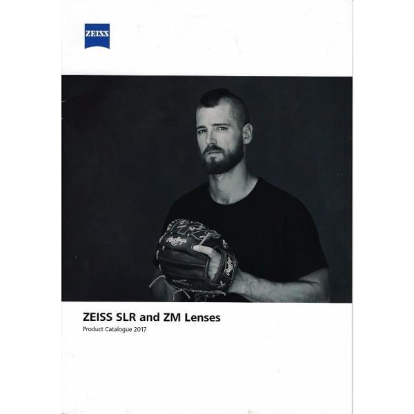 ZEISS ツアイス SLR & ZM のカタログ/2017(新品)