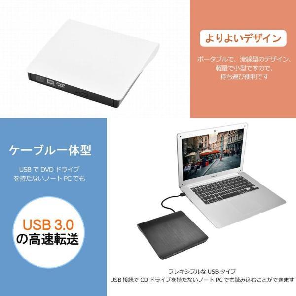 DVDドライブ CDドライブ 12ヶ月品質保証 外付け Windows10対応 USB 3.0 CD-RW DVD-RW MAC os 書き kwelfare 05