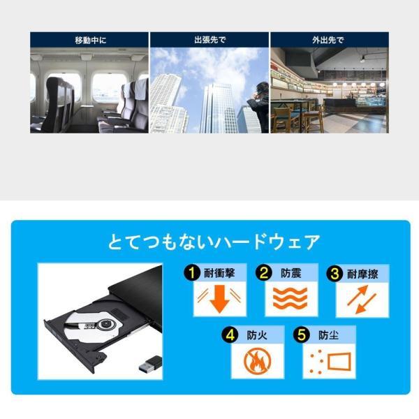 DVDドライブ CDドライブ 12ヶ月品質保証 外付け Windows10対応 USB 3.0 CD-RW DVD-RW MAC os 書き kwelfare 06