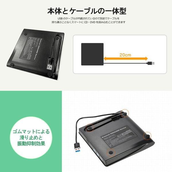DVDドライブ CDドライブ 12ヶ月品質保証 外付け Windows10対応 USB 3.0 CD-RW DVD-RW MAC os 書き kwelfare 07