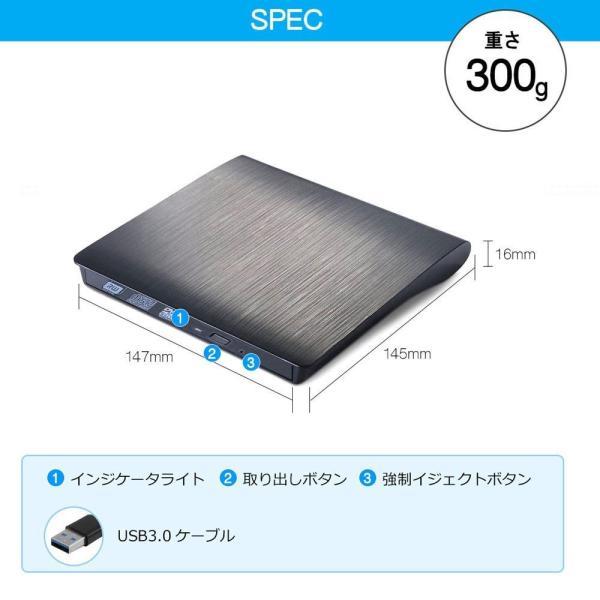 DVDドライブ CDドライブ 12ヶ月品質保証 外付け Windows10対応 USB 3.0 CD-RW DVD-RW MAC os 書き kwelfare 08