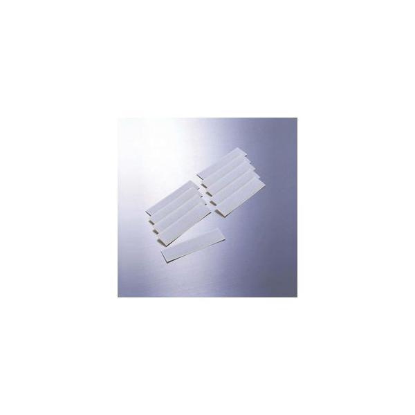 (まとめ)エレコム モール用マジックテープ LD-20MS〔×3セット〕