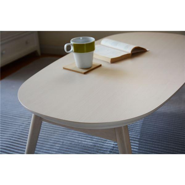 カジュアルこたつテーブル/折れ脚センターテーブル 本体 〔幅90cm ホワイトウォッシュ〕 オールシーズン可 『カルミナ』〔代引不可〕
