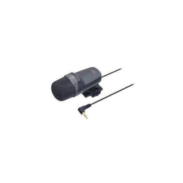 Audio-Technica オーディオテクニカ ステレオマイクロホン AT9945CM