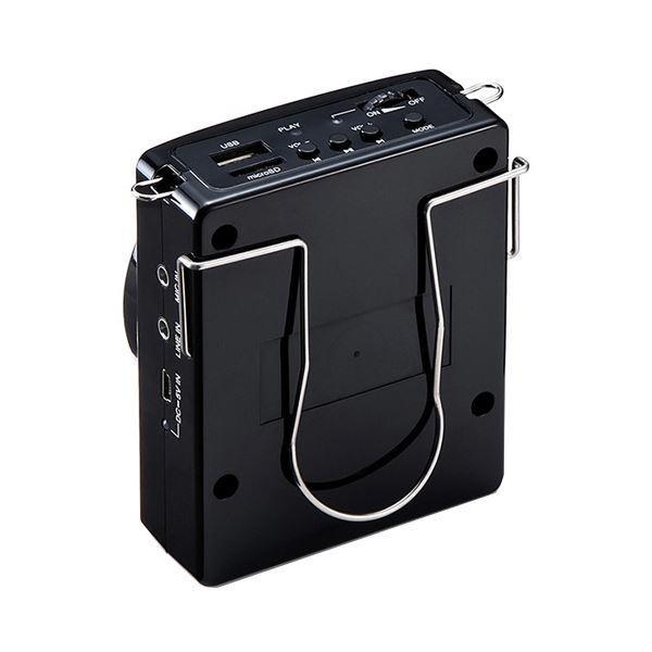 サンワサプライハンズフリー拡声器スピーカー MM-SPAMP2 1個