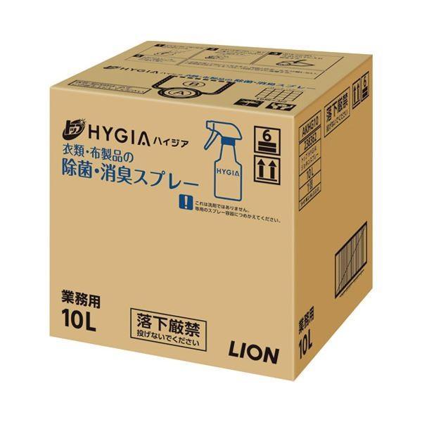 (まとめ) ライオン トップHYGIA 除菌・消臭スプレー業務用 10L〔×3セット〕 kwelfare