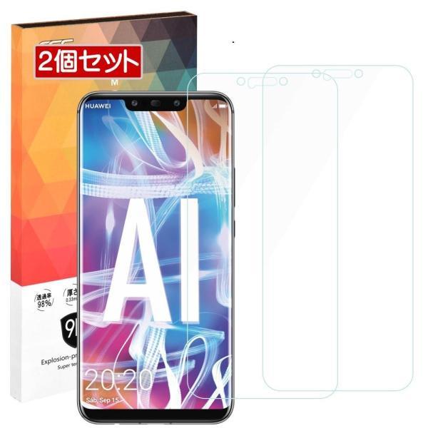 Huawei Mate 20 lite ガラスフイルム 日本製素材 硬度9H?厚さ0.33mm 飛散防止 指紋防止?高感度タッチ 高透過率|kwelfare