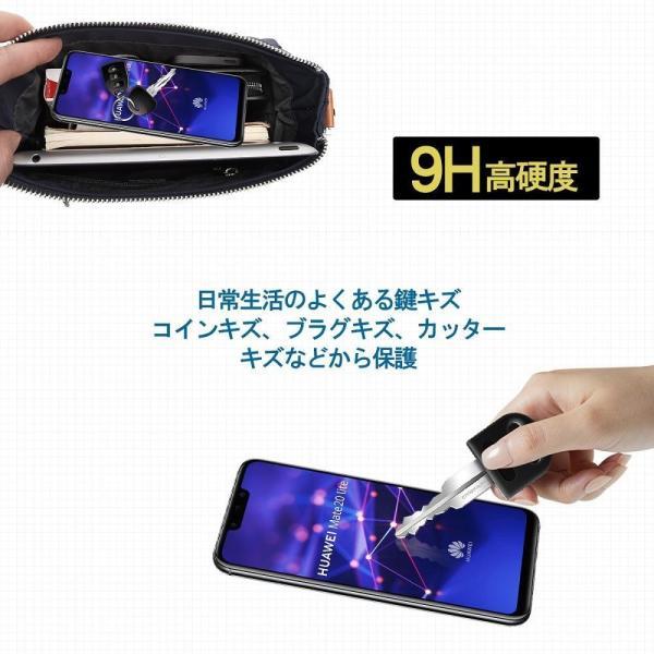 Huawei Mate 20 lite ガラスフイルム 日本製素材 硬度9H?厚さ0.33mm 飛散防止 指紋防止?高感度タッチ 高透過率|kwelfare|03