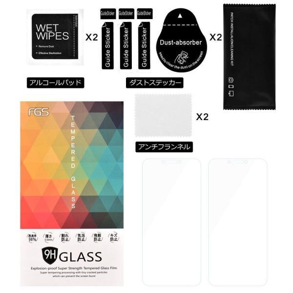 Huawei Mate 20 lite ガラスフイルム 日本製素材 硬度9H?厚さ0.33mm 飛散防止 指紋防止?高感度タッチ 高透過率|kwelfare|09