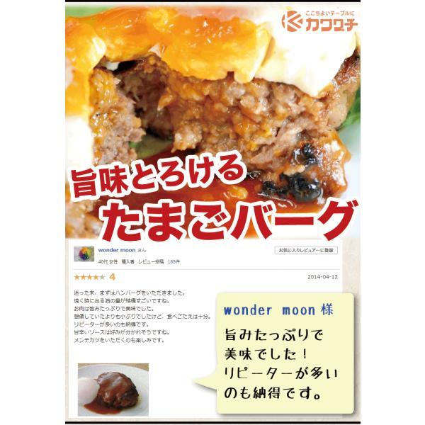 ハンバーグ 4個 メンチ 4個 | 1kg 国産 お中元 プレゼント ギフト 肉 冷凍 和牛 お取り寄せ|kwgchi|11