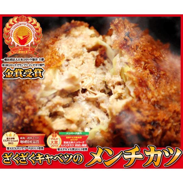 ハンバーグ 4個 メンチ 4個 | 1kg 国産 お中元 プレゼント ギフト 肉 冷凍 和牛 お取り寄せ|kwgchi|13