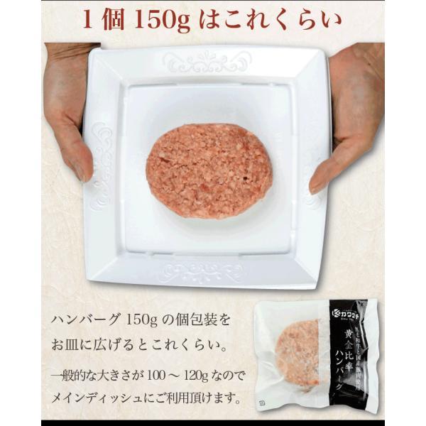 ハンバーグ 4個 メンチ 4個 | 1kg 国産 お中元 プレゼント ギフト 肉 冷凍 和牛 お取り寄せ|kwgchi|08