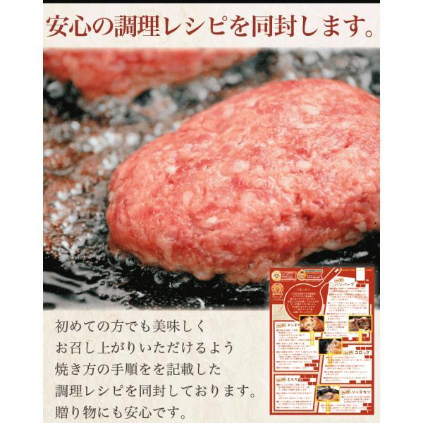 ハンバーグ 4個 メンチ 4個 | 1kg 国産 お中元 プレゼント ギフト 肉 冷凍 和牛 お取り寄せ|kwgchi|09