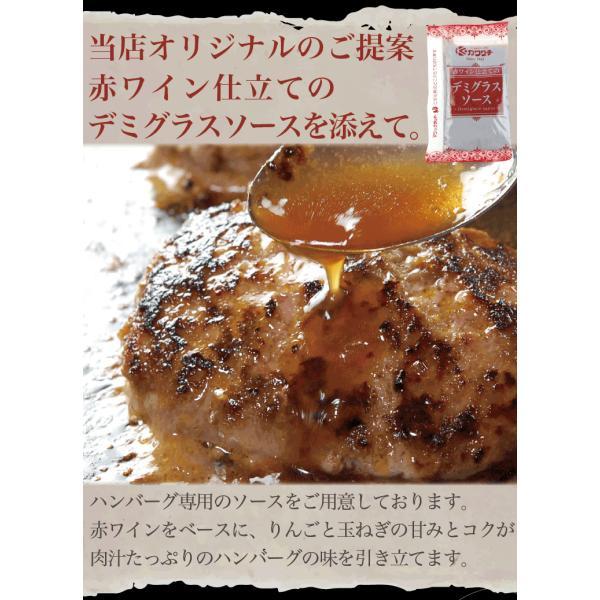 ハンバーグ 4個 メンチ 4個 | 1kg 国産 お中元 プレゼント ギフト 肉 冷凍 和牛 お取り寄せ|kwgchi|10