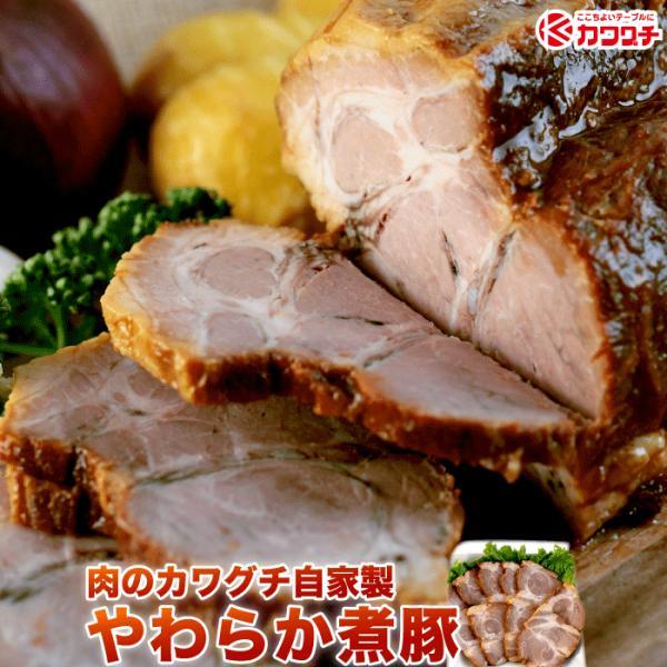 お中元 ギフト 焼豚 ブロック 約800g (200g 4p) | 焼豚 焼き豚 豚 冷凍 ギフト 可能