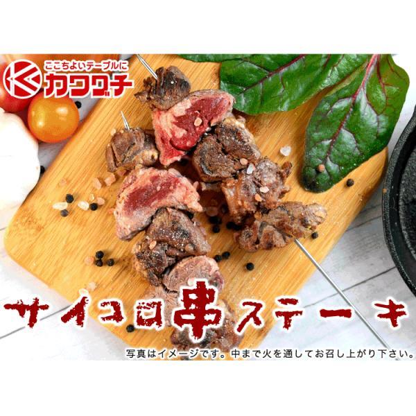 訳あり 牛 ヒレ 肉 カット ステーキ 約150g ( 米国 豪州 NZ産 )   焼肉 バーベキュー BBQ お歳暮 後払い kwgchi 06