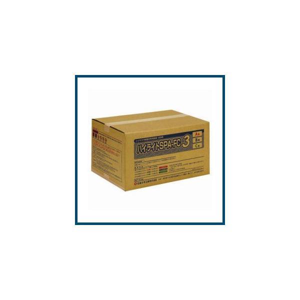 「ハイライトSPA-FC3」お風呂 浴槽 循環ライン 配管 洗浄剤 除菌対策